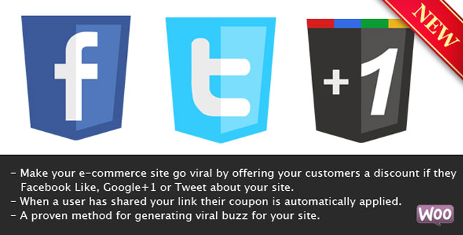 woocommerce-viral-coupon